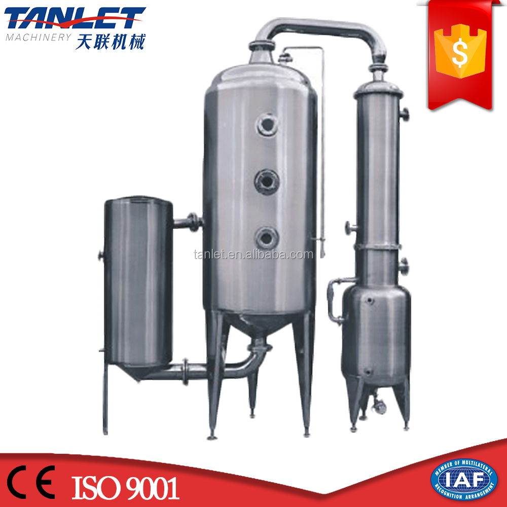 Industriel Machine Food Juice Evaporation Process Industrial Machines Concentrator Machine Buy Industrial Machines Concentrator Machine Juice Concentration