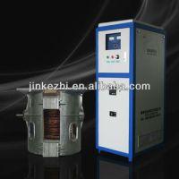 Igbt Technology Aluminum Shell Smelting Furnace For ...