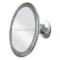 Rotating No Fog Shower Mirror Fogless Mirror Antifog Bath ...