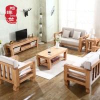 Elegant Modern Design Living Room Furniture Solid Wood 6 ...
