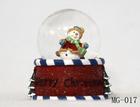 Christmas gift pack MG017