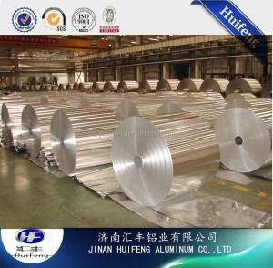 1235 O aluminium foil