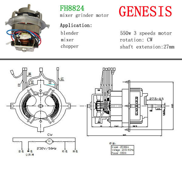 wiring diagram for mixer grinder