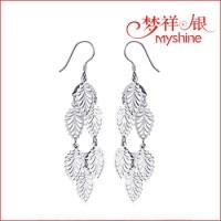 Girls Silver Fashion Jewelrr Self Piercing Hoop Earrings ...