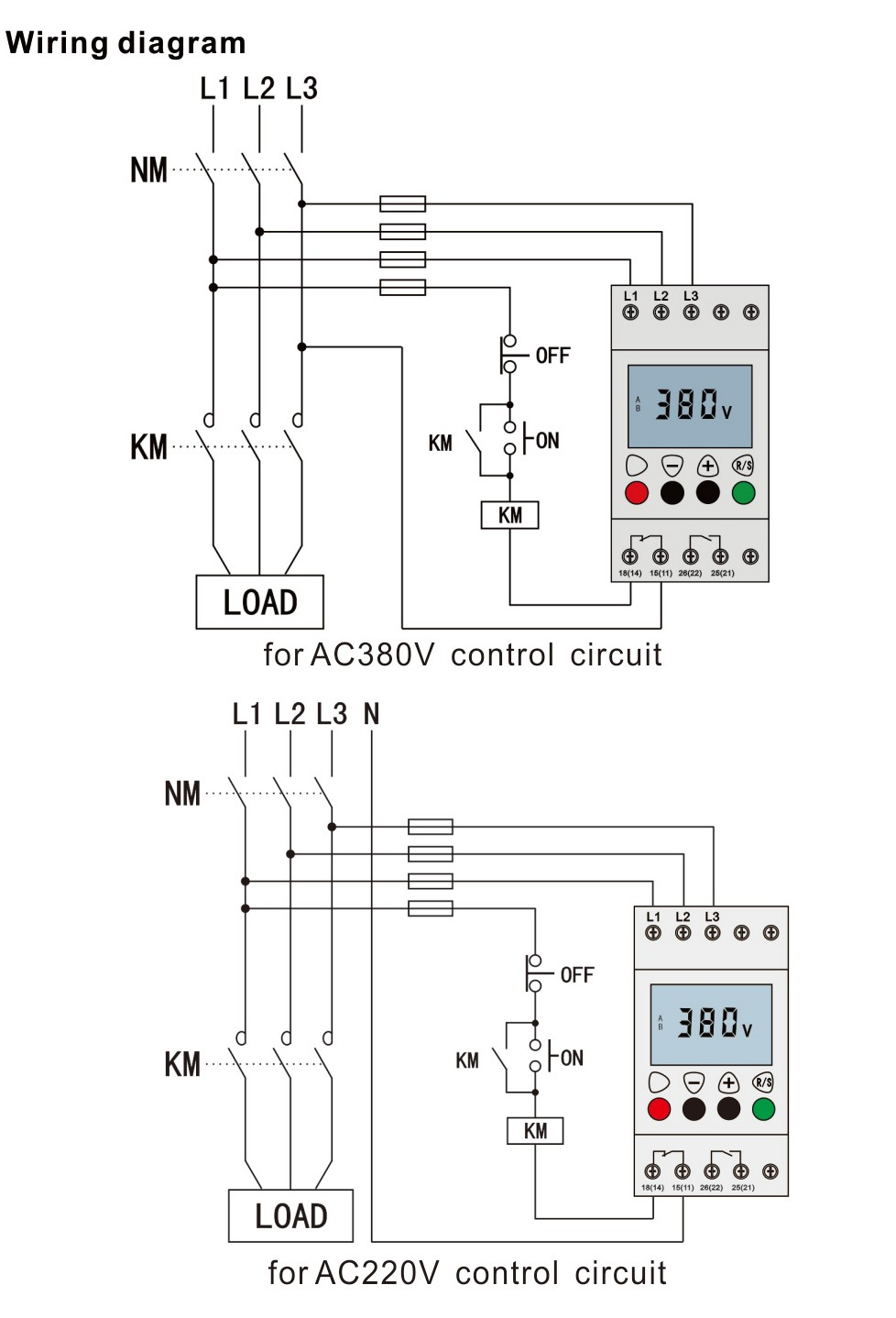 electric relay uses