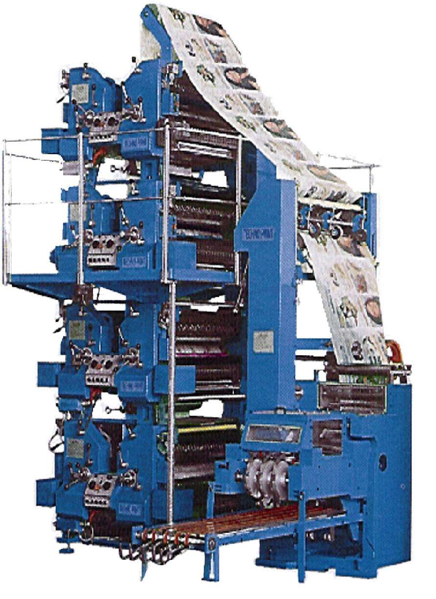 Web Offset Printing Machine Coldset Web Offset Printing Machine Buy Coldset Web Offset Printing Press Product On Alibaba