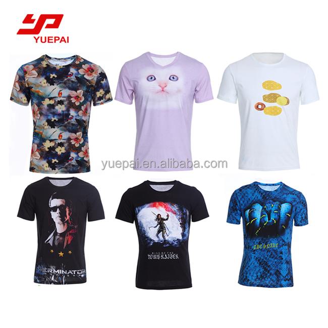Most Popular Cute Design Comfortable Love Couple T Shirt Design