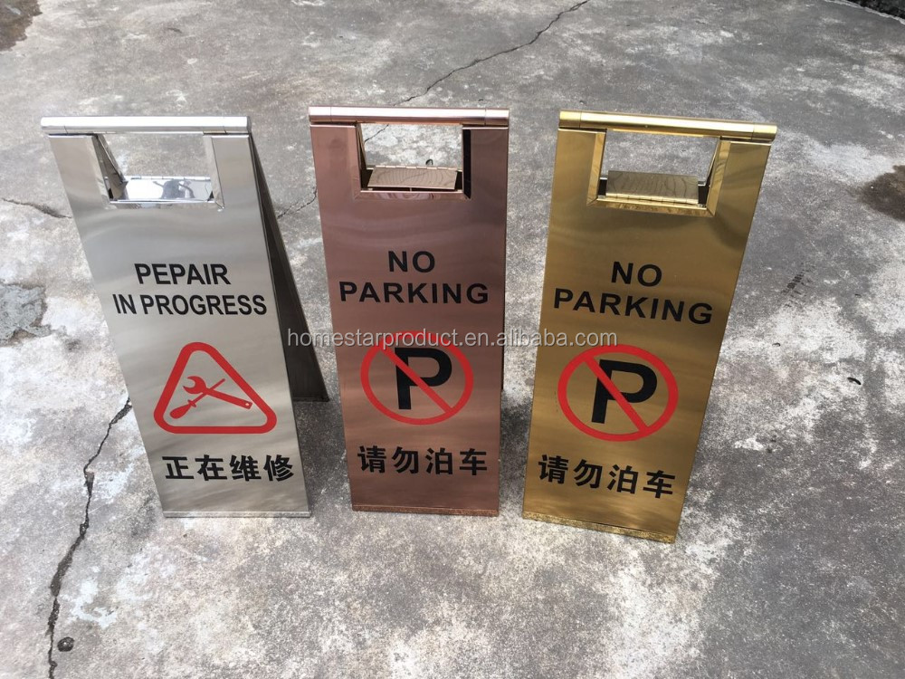 Printable Wet Floor Sign / Caution Sign Board / Hazard Warning Signs