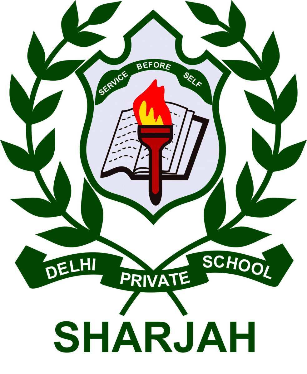 Delhi Private School (DPS), Sharjah School Zone, Muwailih Commercial