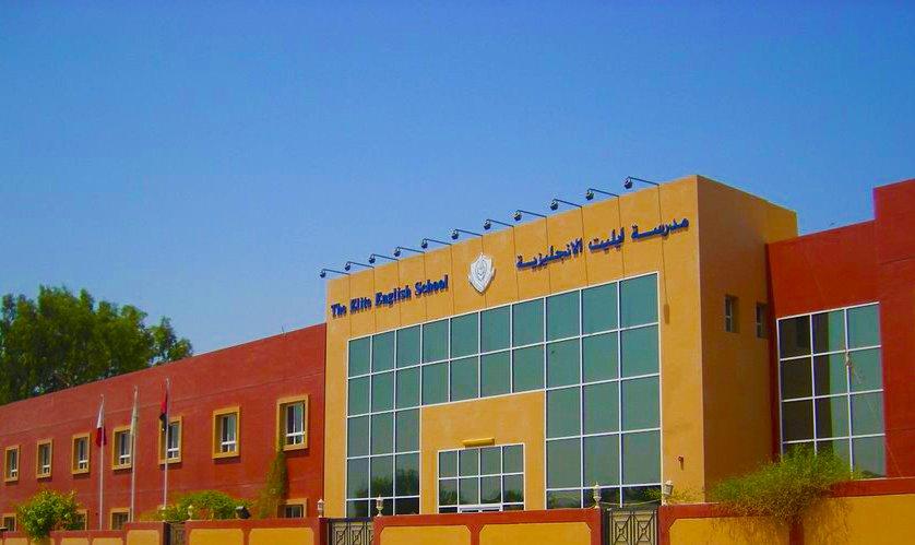 The Elite English School Al Waheda Deira Dubai Schools