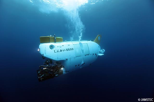 Deep Sea Submersible