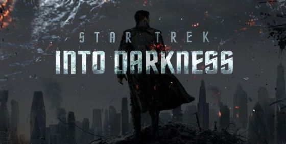 Star Trek Into Darkness logo cape wide