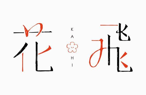 design_japan_logo13