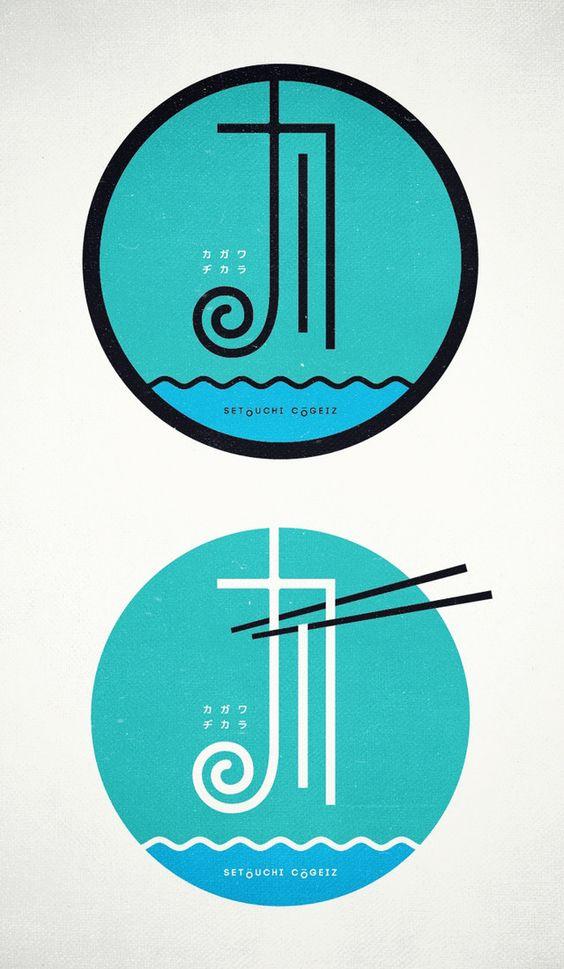 design_japan_logo8