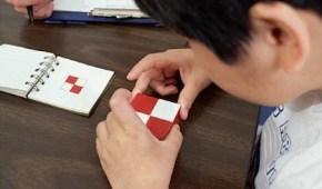 Finding Creativity on IQ Tests
