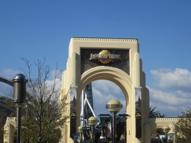 Our entrance to the magic
