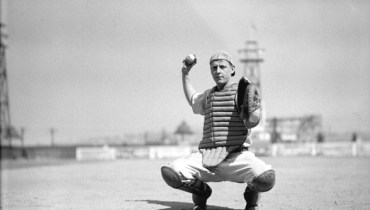 YOU SHOULD KNOW | More About The City's Long Love Affair With The Game Of Baseball