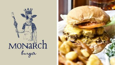 DINER | Chef Robert Belcham Set To Launch His Monarch Burger Concept At The American