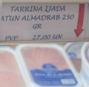 Preserved almadraba tuna flank - works out as 108 euros per kilo.
