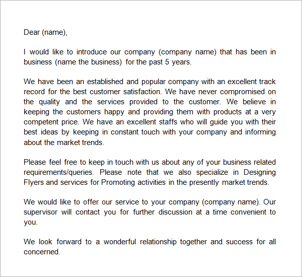 Company Introduction Email Sample scrumps