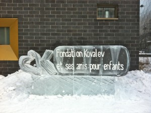Fondation Kovalev