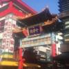 春節で賑わう横浜中華街をぶらぶら歩き