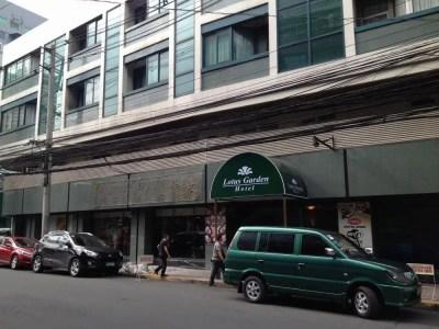 フィリピン、マニラ。マニラのホテル、ロータスガーデン