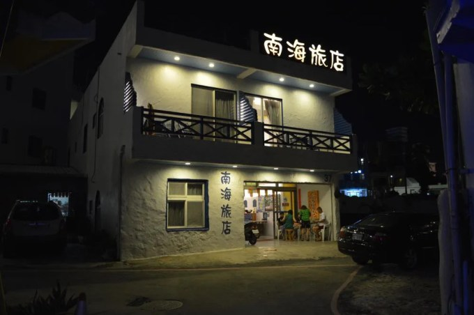 夜の墾丁【台湾4(墾丁夜市)】