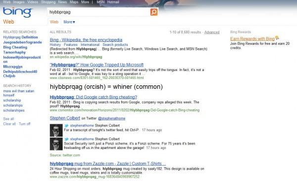 Bing \ - microsoft word easter egg