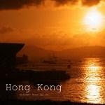 Hong Kong Travel Seasons with Ms JM