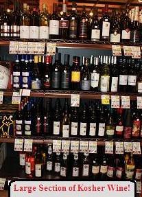 qfc wine