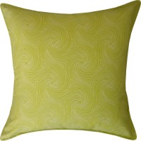 Jiti Swirl Outdoor Throw Pillow & Reviews | Wayfair