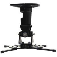 Arrowmounts Universal Ceiling Projector Mount | Wayfair