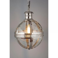 Fashion N You 1 Light Globe Pendant | Wayfair.ca