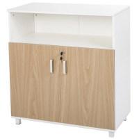 Merax 2 Door Standing Storage Filing Cabinet | Wayfair