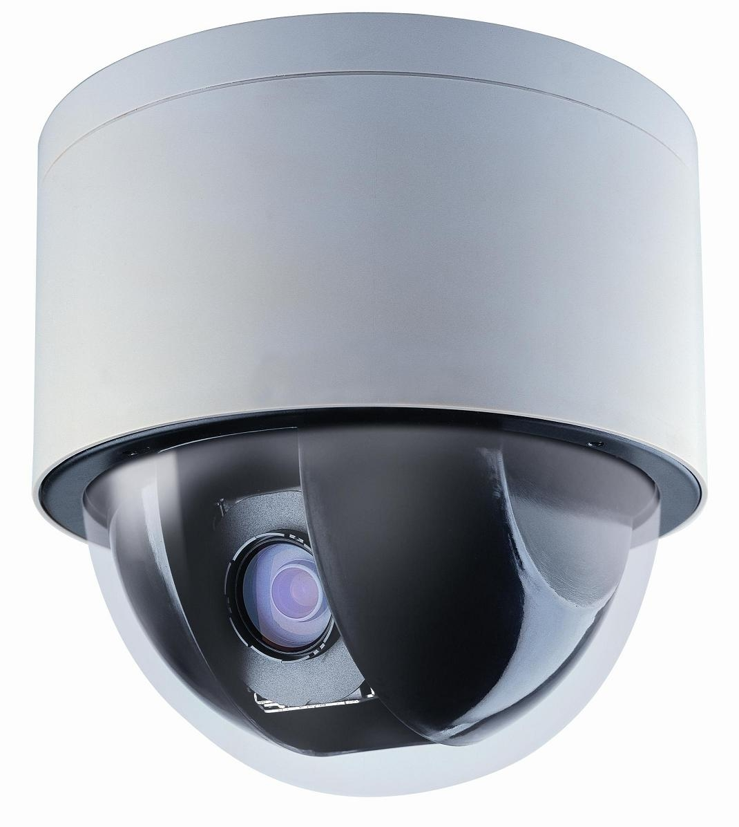 Camera De Surveillance Exterieur Wifi Motorisee Camera Ptz Ziloo Fr