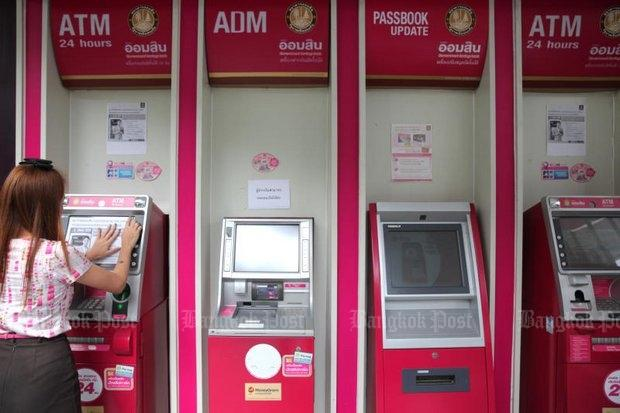 Thailand ATMs hacked - Source The Bangkok Post