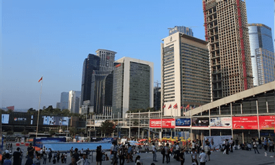 China – a security superpower