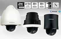 Dallmeier's new high-speed PTZ cameras