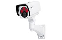 Dallmeier: New Nightline IR camera
