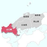 出張せどり同行ツアーin山口2017.11.15