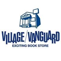 2017ヴィレッジヴァンガードお宝発掘セールに行ってきました
