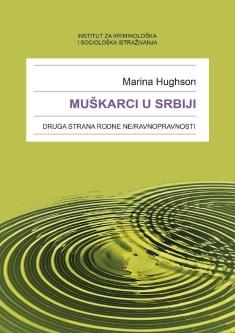 Marina Muskarci 2017