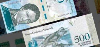 Venezuela: Llegó al país el tercer cargamento de billetes de Bs. 500