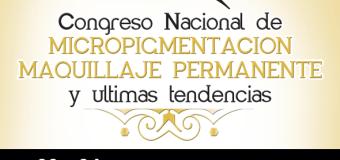 Venezuela: Llega a Venezuela el primer congreso de micropigmentación, maquillaje permanente y últimas tendencias