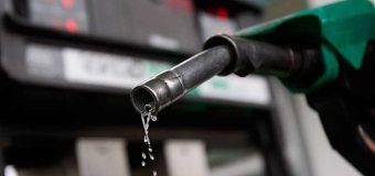 Venezuela: El 02 de enero inicia venta de gasolina en moneda internacional en la frontera