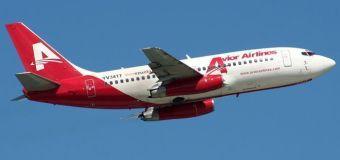 Venezuela: Avior Airlines aterriza en Lima con cuatro frecuencias semanales