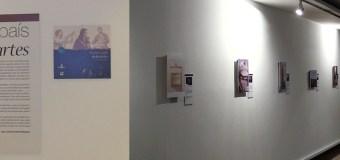 """Venezuela: Banesco presenta la exposición """"Nuevo País de las Artes"""" en el Hotel Tamanaco Intercontinental"""