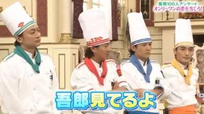 稲垣吾郎と高畑充希