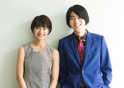 菅田将暉と門脇麦
